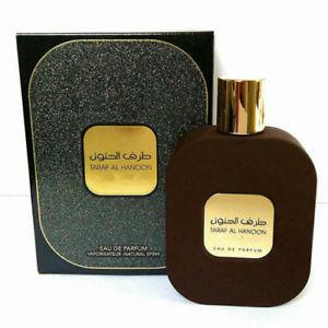 Taraf Al Hanoon Parfum arabesc original