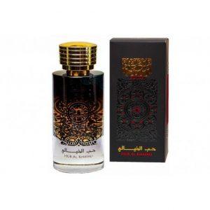 hub-al-khayali apa de parfum arabesc