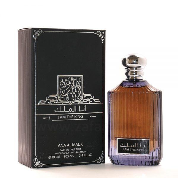 apa de parfum arabesc ana al malik i am the king