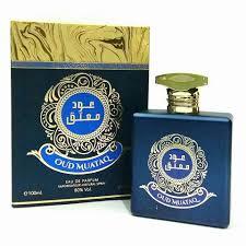 oud muataq parfum arabesc original