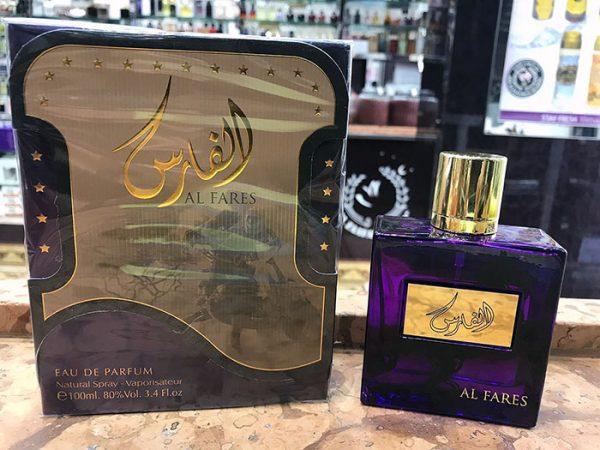 apa de parfum arabesc al fares