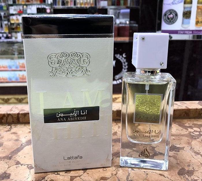 Parfum Arabesc Ana Abiyedh Parfumuri Arabesti Originale