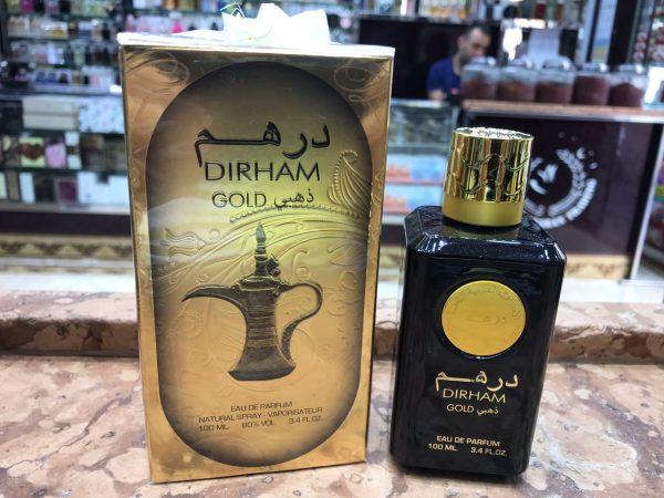 apa de parfum arabesc dirham gold