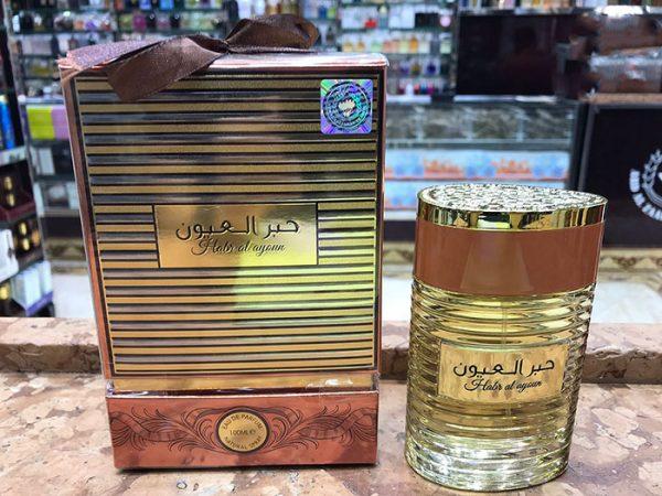 apa de parfum arabesc habr al ayoun