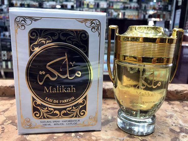 apa de parfum arabesc malikah