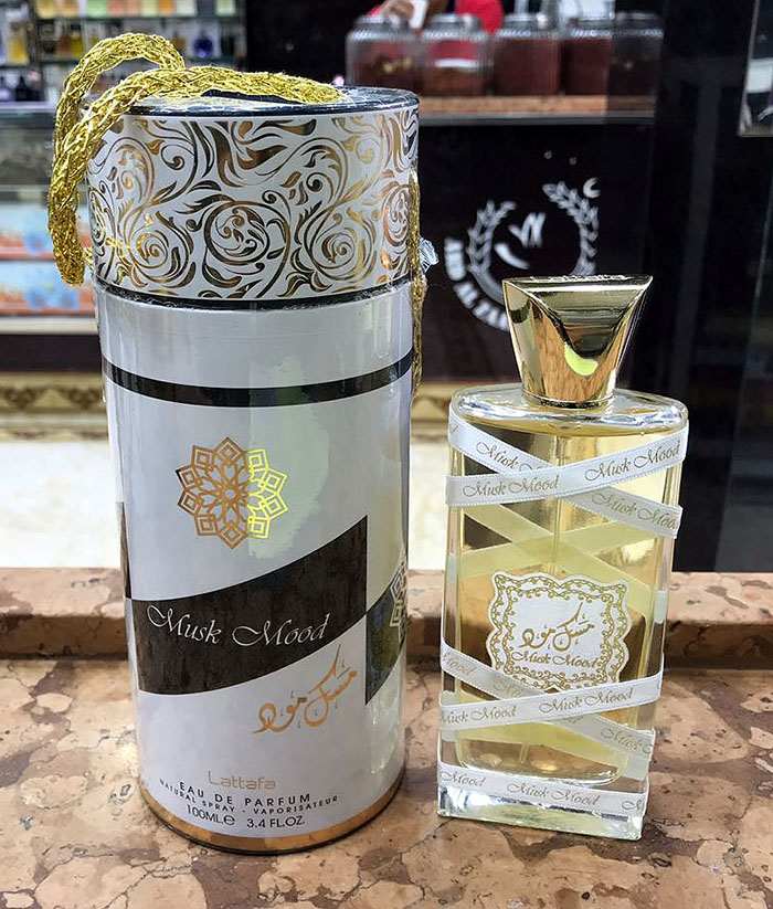 Parfum Arabesc Musk Mood Parfumuri Arabesti Originale