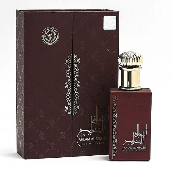 parfum arabesc ahlam al khaleej