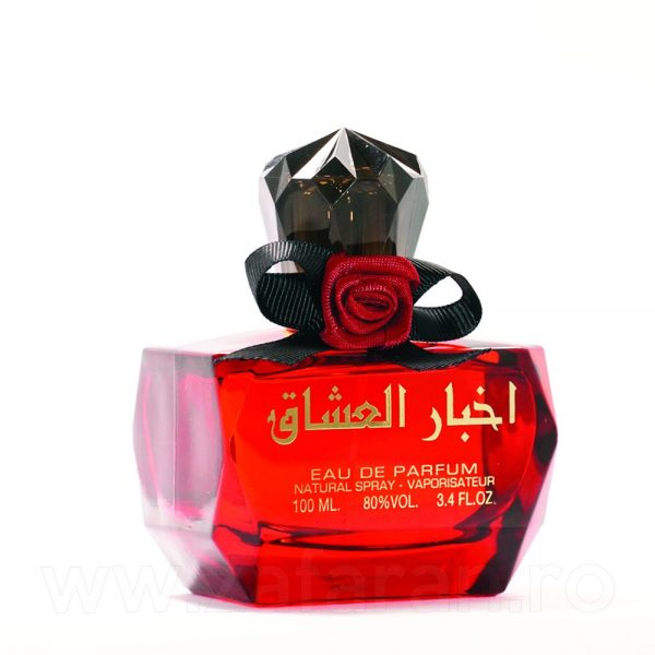 akhbar al ushaq sticla parfum arabesc