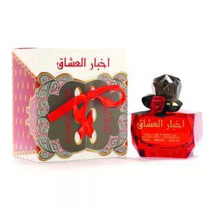 parfum arabesc akhbar al ushaq stilca + parfum