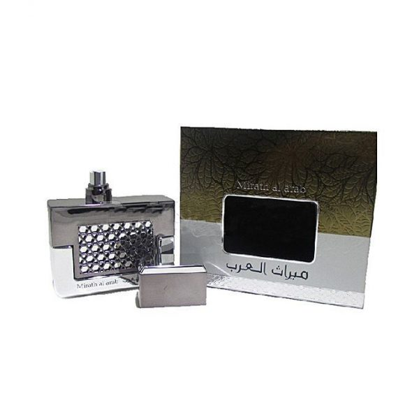 mirath al arab silver parfum arabesc