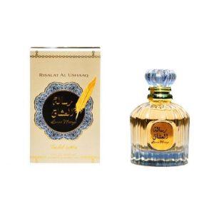 apa de parfum arabesc risalat al ushaaq gold