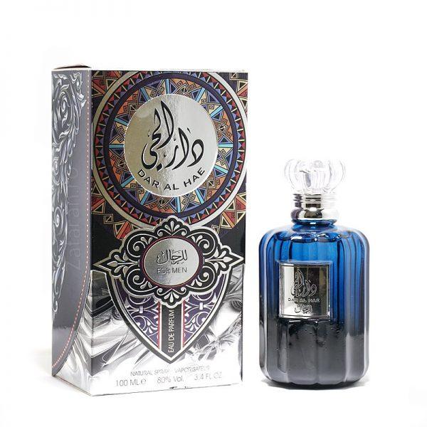 parfum arabesc dar al hae for men sticla si cutie
