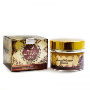 Shams Al Emarat Khususi crema de maini si de corp