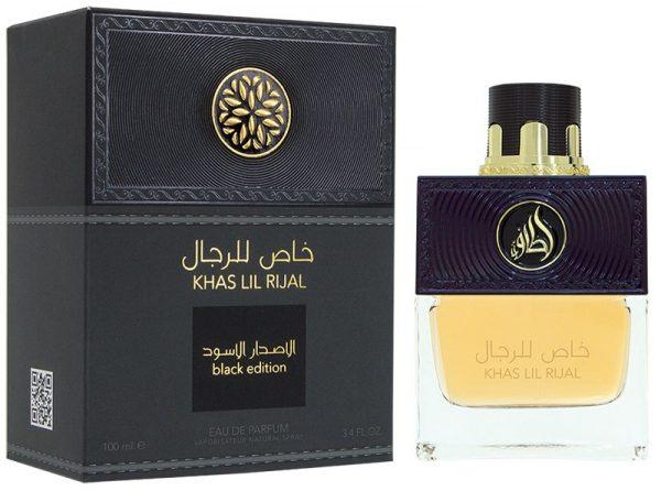 apa de parfum arabesc khas lil rijal black edition