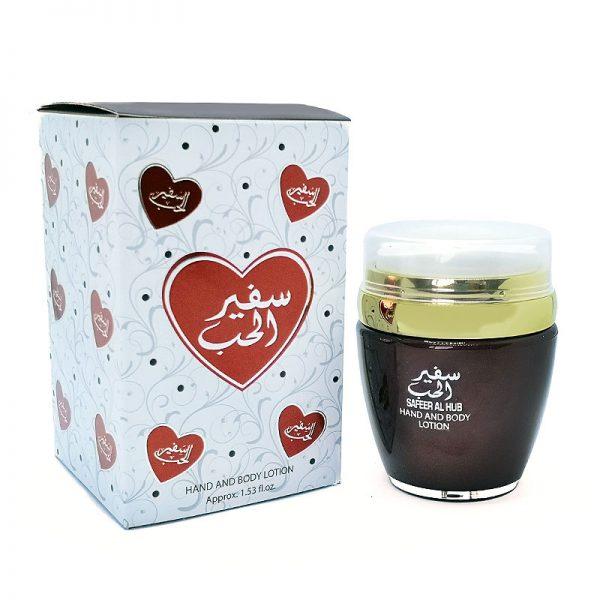 lotiune safeer al hub lotiune crema arabeasca