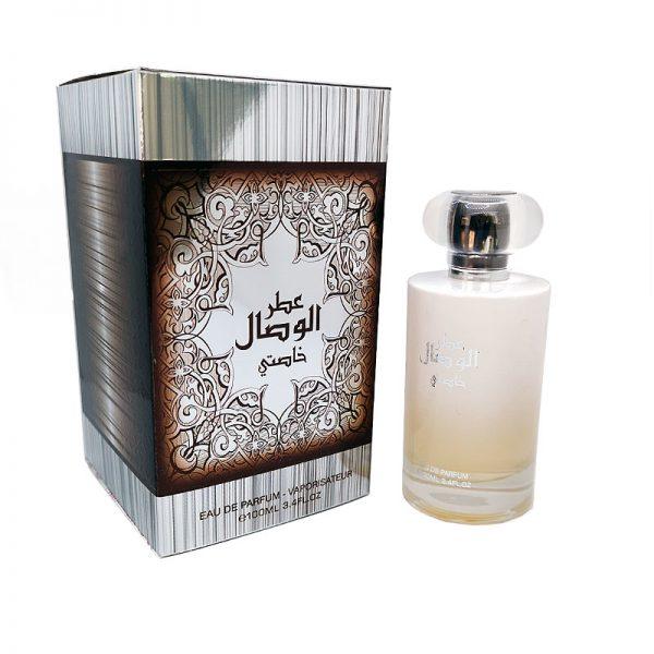 attar al wisal apa de parfum silver