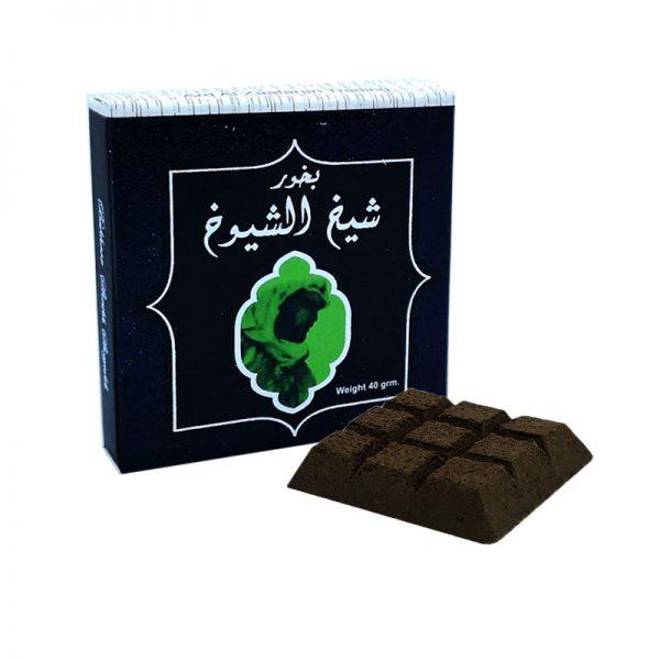 bukhoor bakhoor carbuni parfumati sheykh al shuyukh
