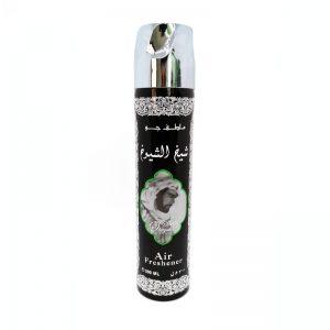 odorizant camera tip spray sheykh al shuyukh