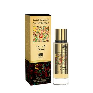 parfum arabesc Kalimat by Al Fares